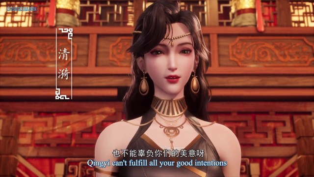 Dubu Xiaoyao - One Step Toward Freedom episode 145 english sub (1)