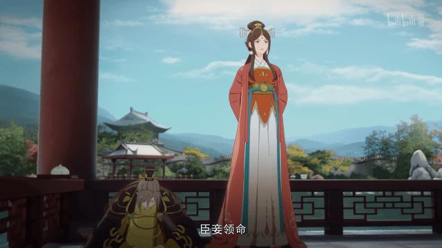 Liang Bu Yi - No Doubt in Us episode 11 english sub