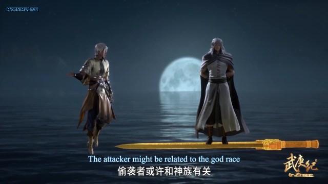 Wu Geng Ji 4th season episode 16 ( episode 130 ) english sub
