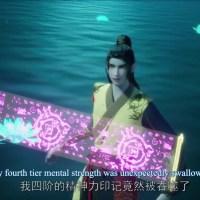 Wu shen zhu zai - Martial Master episode 172 english sub