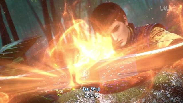 Yuan Long - First Dragon - Carp Reborn episode 32 ( Season 2 episode 16 ) english sub