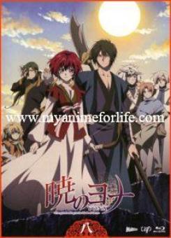 10 Best Reverse Harem Anime of the Past Decade