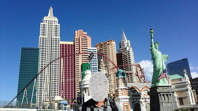 14e New York New York Hotel