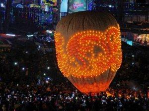 Balloon Festival in Taungyi 2