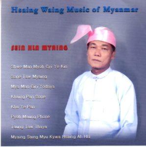 U Hla Myaing Musican