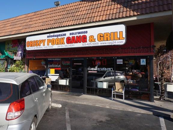 Crispy Pork Gang & Grill
