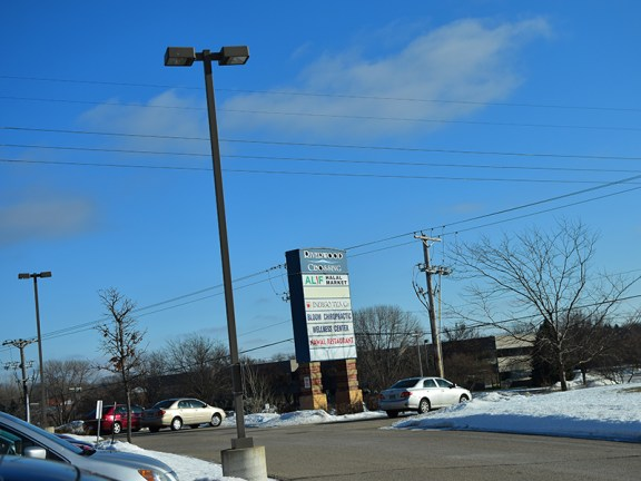 Nawal is located off Highway 13, about halfway between 35W and Cedar Avenue; it's at one end of a strip mall anchored at the other end by an Aldi's.