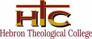 Hebron Theological College Vacancies