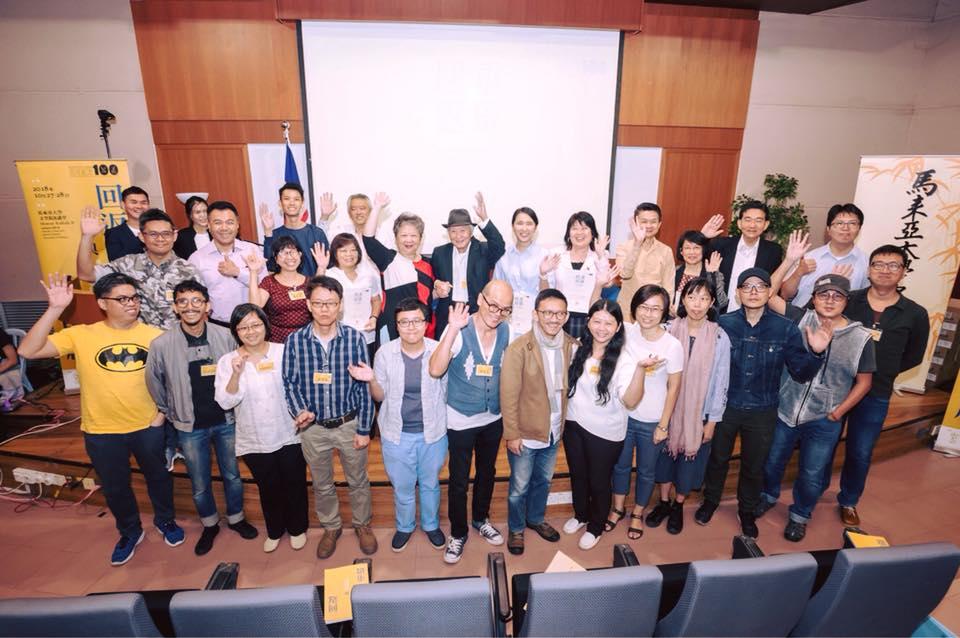 晚做總比沒做好—「馬來西亞中文戲劇論壇」觀察