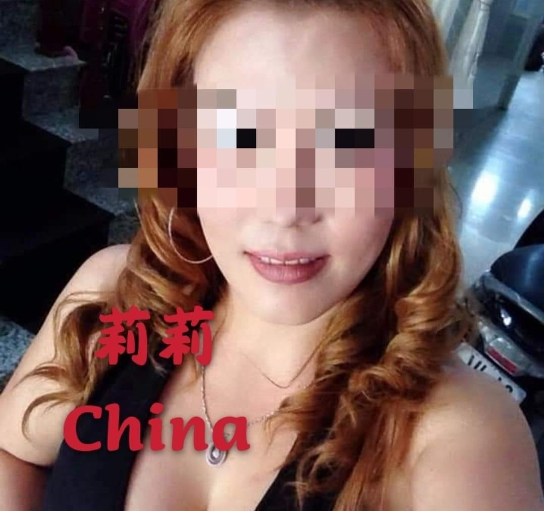 莉莉 – China