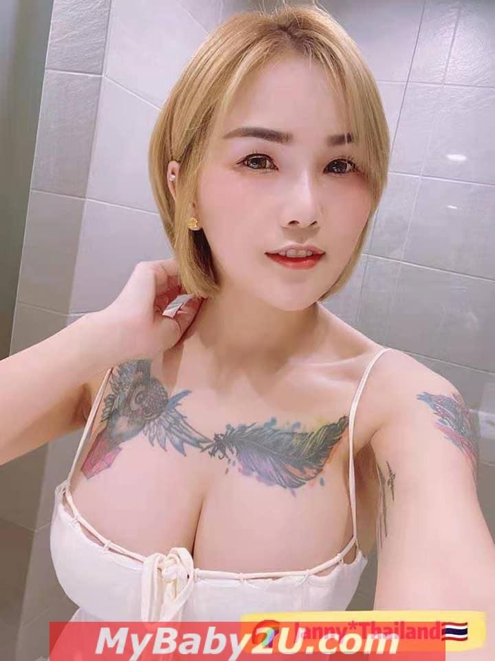 Janny – Thailand