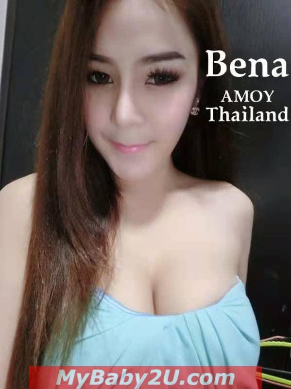 Bena – Thailand