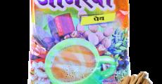 अच्युताय हरिओम ओजस्वी पेय (Achyutaya Hariom Ojasvi Peya)
