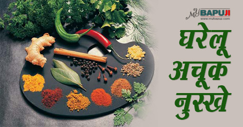 Safe and Effective Herbal Remedies