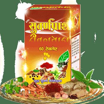 Achyutaya Hariom Suvarna Prash Tablet