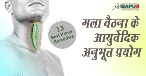 125-effective-Home-Remedies-For-Hoarseness,