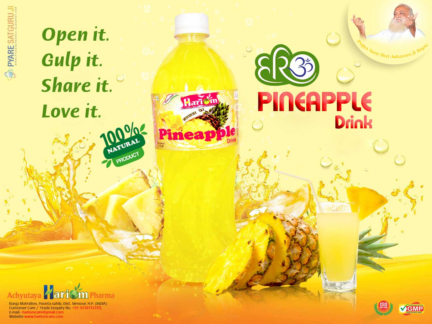 अच्युताय हरिओम अनानास ड्रिंक -Achyutaya Hariom Pineapple Drink
