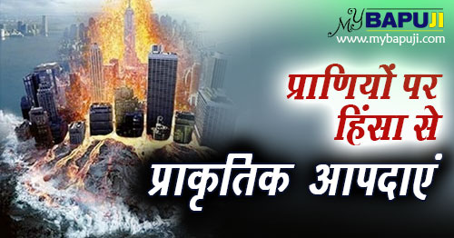 Natural Disasters and violence