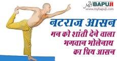 नटराज आसन : मन को शांती देने वाला भगवान भोलेनाथ का प्रिय आसन |  Natarajasana Steps and Health Benefits