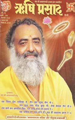 117. Rishi Prasad - Sept 2002