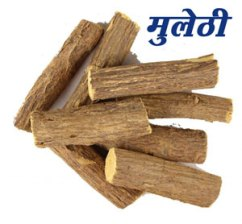 how to leave smoking habit in hindi