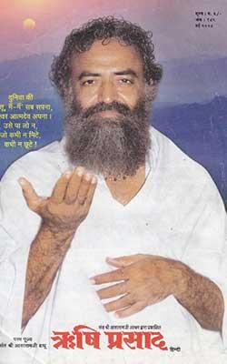 185-Rishi Prasad PDF free download-Sant Shri Asaram Ji Bapu