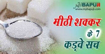 Shakkar (sugar) khane ke nuksan