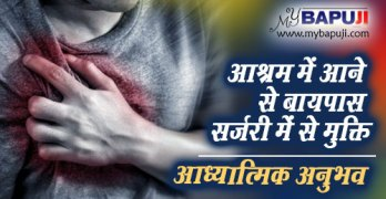 Spiritual experience motivational story in hindi