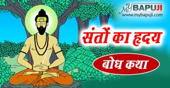 Hindi Storie with Moral