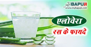 Aloe Vera Juice ke fayde in hindi