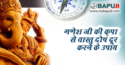 ganesh statue and vastu tips in hindi