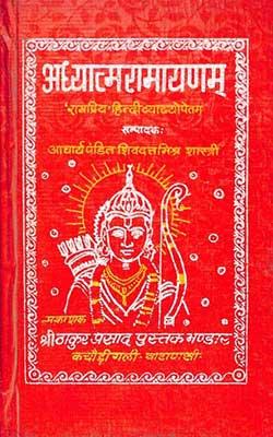 Adhyatma Ramayan