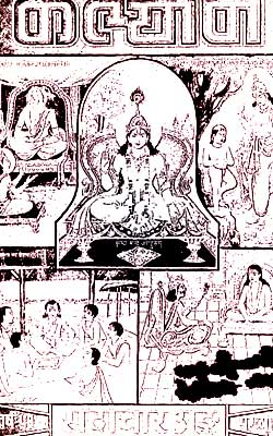 सदाचार अंक | Sadachar Ank By Gita Press