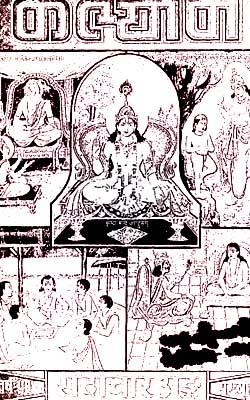 सदाचार अंक   Sadachar Ank By Gita Press