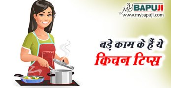 Cooking kitchen tips and tricks hindi me