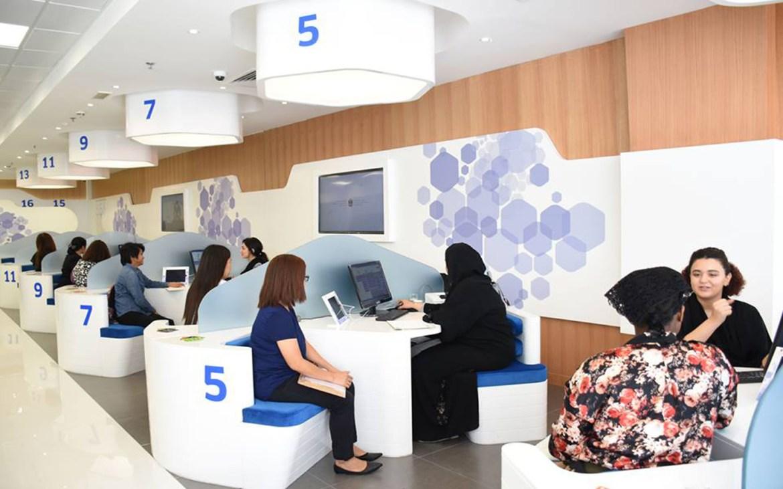 Tadbeer service centre Dubai