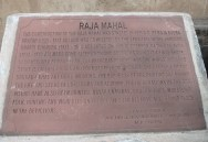 About the Raja Mahal