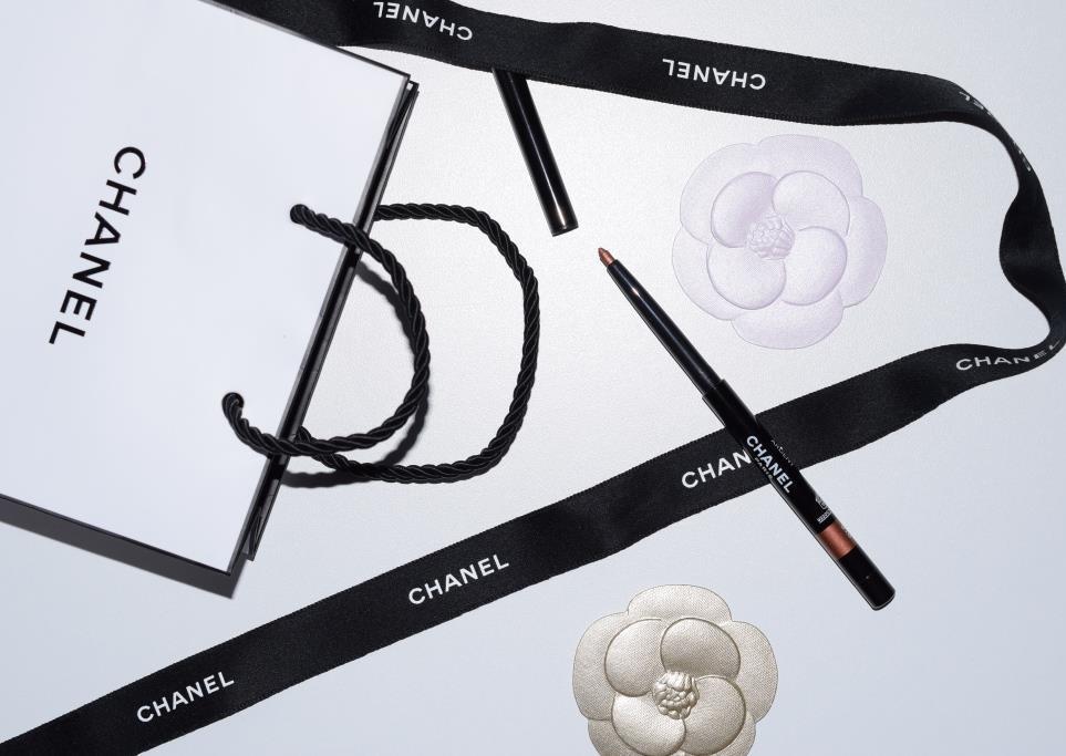 Chanel eyeliner Ardent 918