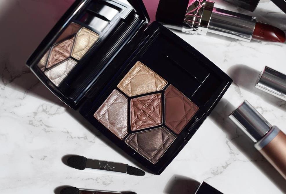 Dior palette Hypnotize 677 Collection Metallics