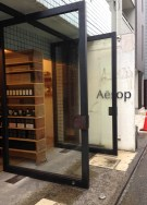 I've never told you but I love Aesop stores!!! So when I realized I can see them live I almost cry. Unfortunately, I didn't see my favorite ones.