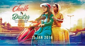 Chalk n Duster – Movie Review