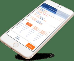 Мобильное приложение Аэрофлота