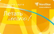 Золотая карта Нордстар
