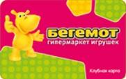 Карта магазина Бегемот