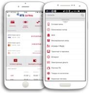 Мобильный банк ВТБ Банк Москвы