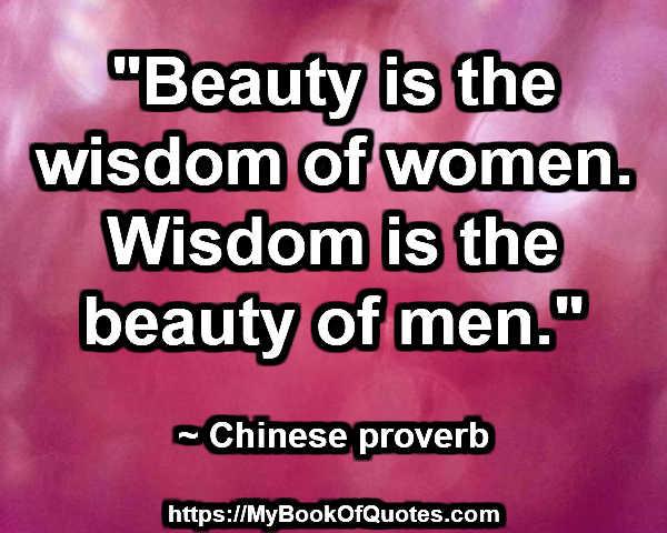 the wisdom of women