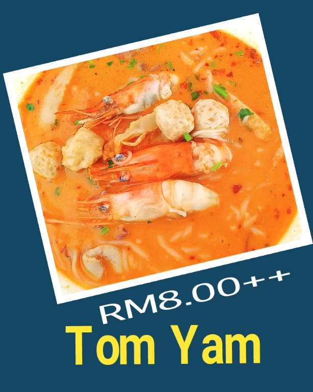 jpegminimize - TOM-YAM-OIC-CAFE2.jpg