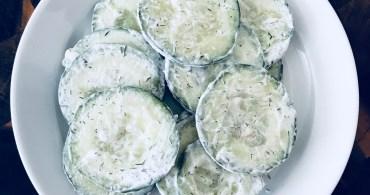 Creamy Dill Cucumbers