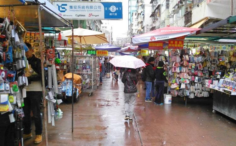 Hong Kong Apliu street flea market