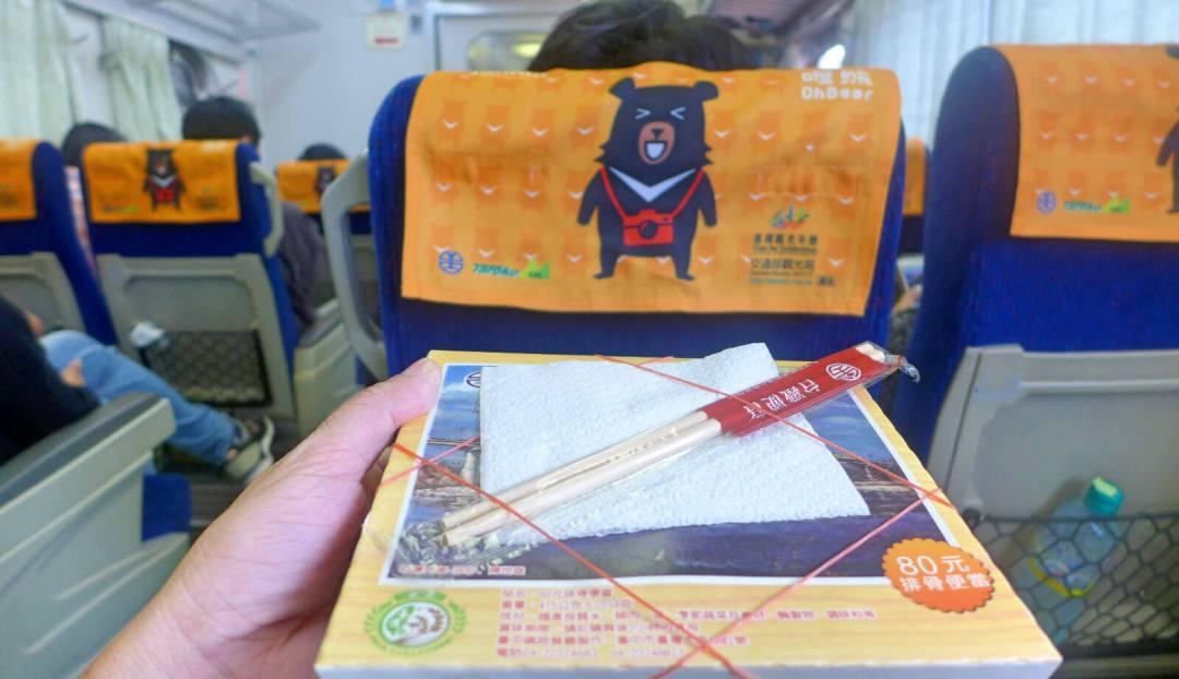 Alishan Taiwan train